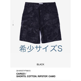 W)taps - WTAPS Cargo Shorts Camo Supreme Nike