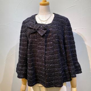 INGEBORG - インゲボルグ ネット地にパイル風糸絡みのジャケットです。定価2万6400円。
