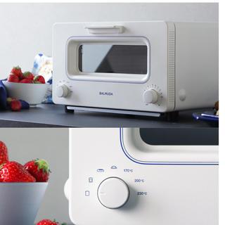 バルミューダ(BALMUDA)のバルミューダ♡トースター♡限定カラー(調理機器)