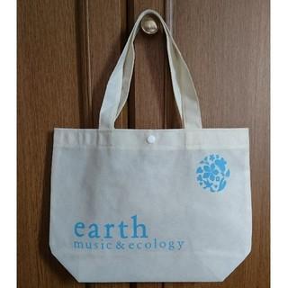 アースミュージックアンドエコロジー(earth music & ecology)の【送料込み】アースミュージック&エコロジー☆ショップ袋 エコ袋(ショップ袋)