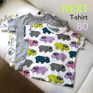 ネクスト(NEXT)のNEXT Tシャツ 3枚セット 80(Tシャツ)