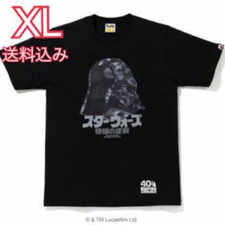 アベイシングエイプ(A BATHING APE)のSTAR WARS X BAPE® DARTH VADER TEE(Tシャツ/カットソー(半袖/袖なし))
