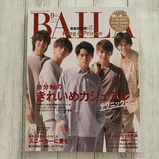 シュウエイシャ(集英社)のBAILA バイラ 2020年 09月号 (ファッション)