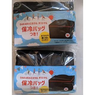 サントリー(サントリー)のサントリー ダカラ 保冷バッグ 2個 DAKARA ミネラル ノベルティ(弁当用品)