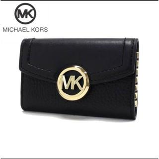Michael Kors - マイケルコース黒キーケース