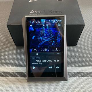 Astell &Kern AK320