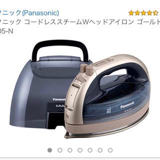 Panasonic - 定価13000円程 コードレススチームWヘッドアイロン  NI-WL705-N