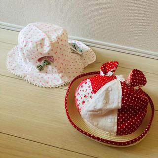 ニシマツヤ(西松屋)の帽子(帽子)