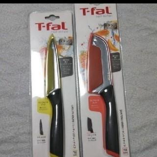 ティファール(T-fal)のティファール 包丁 T-fal キッチン用品 調理器具 皿 フライパン ケトル (調理機器)
