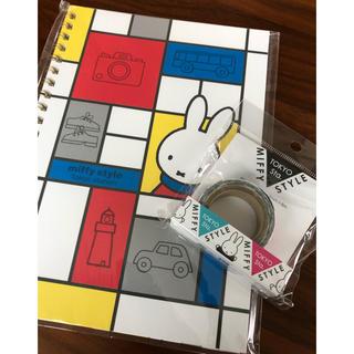 東京駅限定  ミッフィー リングノート マスキングテープ(テープ/マスキングテープ)