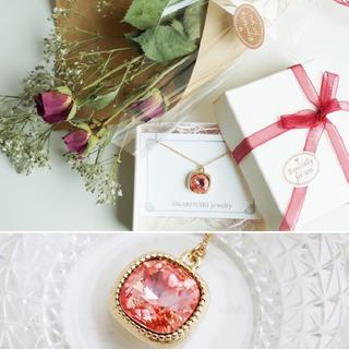 スワロフスキー(SWAROVSKI)のスワッグ  花束 ギフト プレゼント スワロ(ドライフラワー)