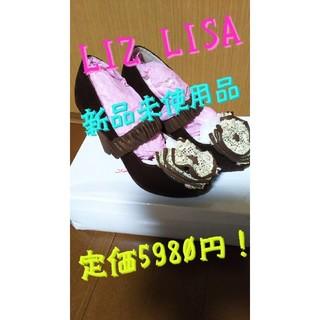 リズリサ(LIZ LISA)のLIZ LISA★新品未使用★タグ付★パンプス★Mサイズ★ブラウン(ハイヒール/パンプス)