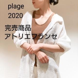 Plage - plage コットンオーバーシャツ