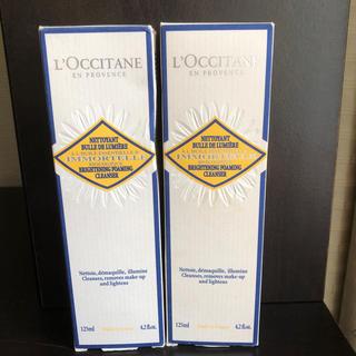 ロクシタン(L'OCCITANE)のロクシタン イモーテルブライトフォーミングクレンザー(洗顔料)