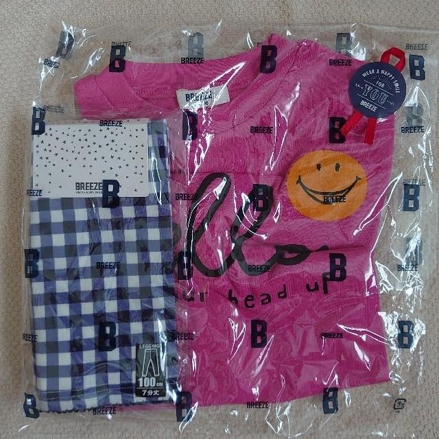 BREEZE(ブリーズ)のBREEZE ブリーズ Tシャツレギンスセット 新品 キッズ/ベビー/マタニティのキッズ服女の子用(90cm~)(Tシャツ/カットソー)の商品写真