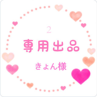 ノブ(NOV)のノブⅢ クレンジングクリーム 120g  45%off❣️(クレンジング/メイク落とし)