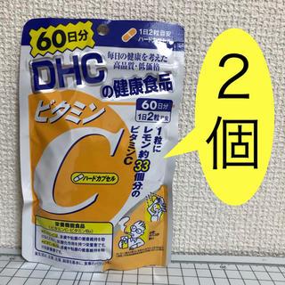DHC - ビタミンC 60日分 2袋 新品・未開封 DHC