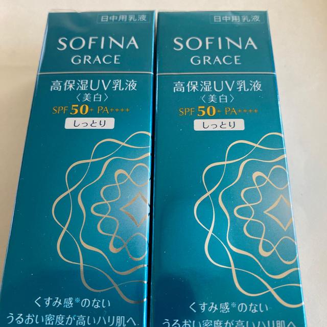 SOFINA(ソフィーナ)のソフィーナ グレイス  高保湿UV乳液(美白) SPF50 PA ++++ コスメ/美容のスキンケア/基礎化粧品(乳液/ミルク)の商品写真