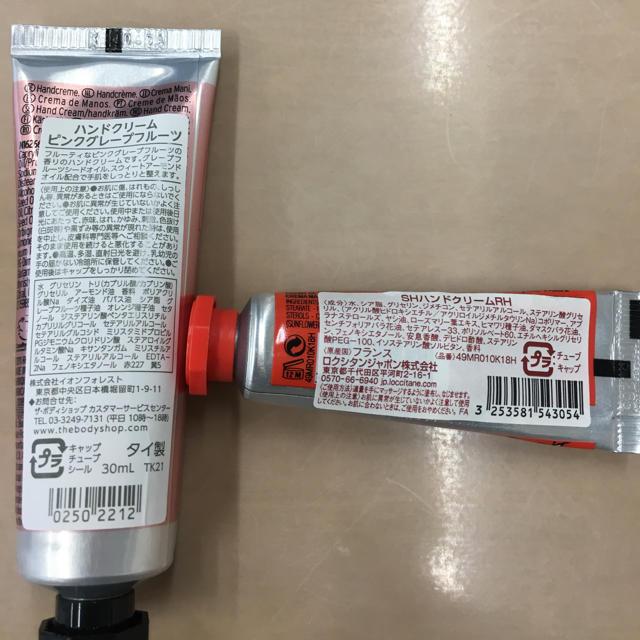 L'OCCITANE(ロクシタン)のロクシタン ボディショップ バッグセット コスメ/美容のボディケア(ハンドクリーム)の商品写真