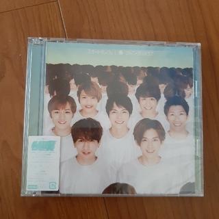 ジャニーズWEST - ジャニーズWEST CD スタートダッシュ!