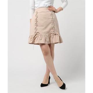 ハニーシナモン(Honey Cinnamon)のHoney Cinnamon 裾フリルレースアップスカート(ひざ丈スカート)