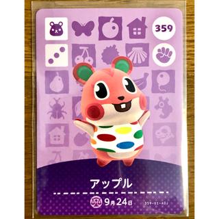 任天堂 - amiibo カード アップル