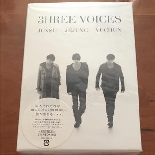 ジェイワイジェイ(JYJ)の新品 初回 JYJ 3HREE VOICES 4枚組(その他)