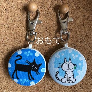 猫ちゃん キーホルダー チャーム 【あ】(バッグチャーム)