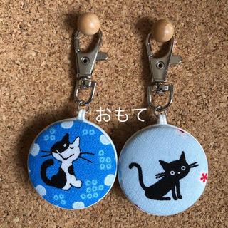 猫ちゃん キーホルダー チャーム 【い】(バッグチャーム)