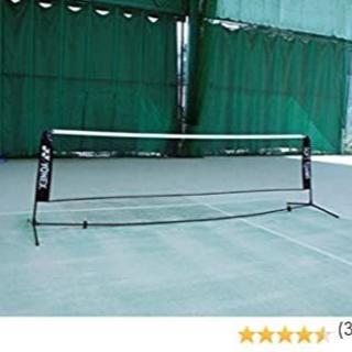 YONEX - ヨネックス テニス練習用ポータブルネット 収納ケース付 ブラック AC354