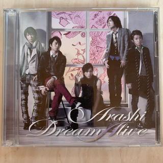 アラシ(嵐)の嵐 Dream Alive アルバム(その他)