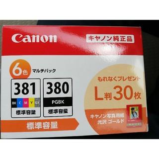 Canon - Canonの純正インク6色マルチパック。BCI- 381.380/6MP