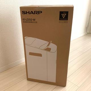 SHARP - シャープ KI-LD50-W 徐加湿空気清浄機