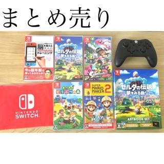 Nintendo Switch - Switch ソフト クリーニングクロス ゲームコントローラー