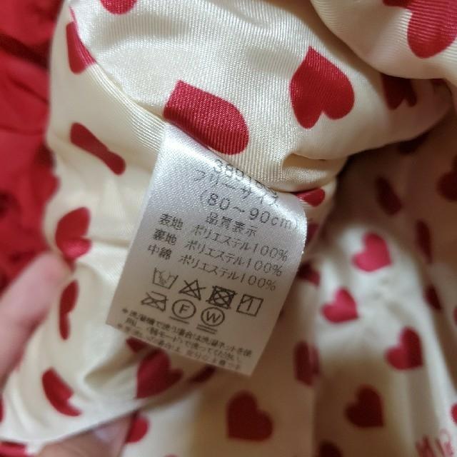 Shirley Temple(シャーリーテンプル)のタフタコート赤ベビー キッズ/ベビー/マタニティのキッズ服女の子用(90cm~)(コート)の商品写真
