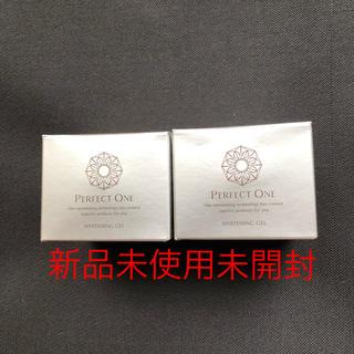 パーフェクトワン(PERFECT ONE)のパーフェクトワン 薬用ホワイトニングジェル 75g【2個セット】 新日本製薬(オールインワン化粧品)