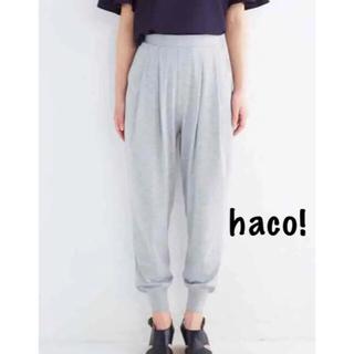 ハコ(haco!)の【新品未使用】haco!  ハコ nusy とろみ素材ジョガーパンツ グレー(カジュアルパンツ)