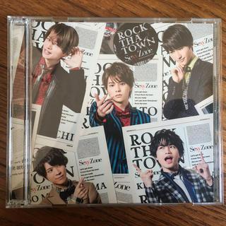 セクシー ゾーン(Sexy Zone)のSexyZone CD セクゾ ROCKTHETOWN 初回限定B(アイドルグッズ)