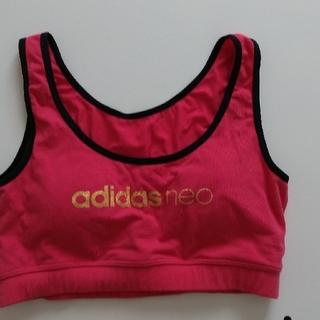 adidas - adidas neo スポブラ