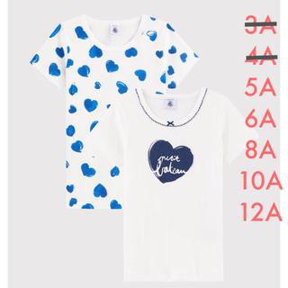 PETIT BATEAU - 新品未使用  プチバトー  半袖  Tシャツ  2枚組
