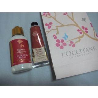 L'OCCITANE - 《新品未開封》2個セット ロクシタン