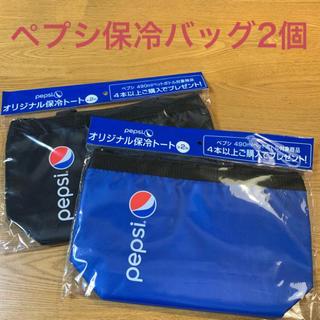 サントリー(サントリー)の新品☆サントリーペプシ保冷バッグブラック・ブルー2個セット(弁当用品)