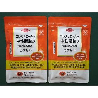 タイショウセイヤク(大正製薬)のコレステロールや中性脂肪が気になる方のカプセル 2袋セット(ダイエット食品)