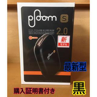 PloomTECH - プルームテックエス 2.0 黒