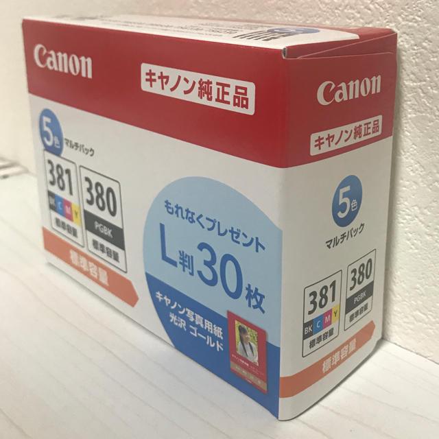 Canon(キヤノン)の【Canon純正】インクカートリッジ BCI-381+380/5MP スマホ/家電/カメラのPC/タブレット(PC周辺機器)の商品写真