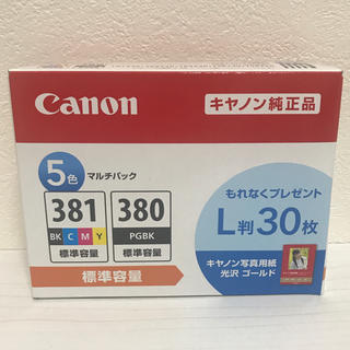 Canon - 【Canon純正】インクカートリッジ BCI-381+380/5MP
