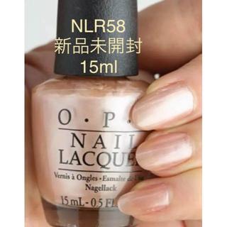 オーピーアイ(OPI)のOPI NLR58 上品なパール入り ベージュ 15ml 新品未開封(マニキュア)