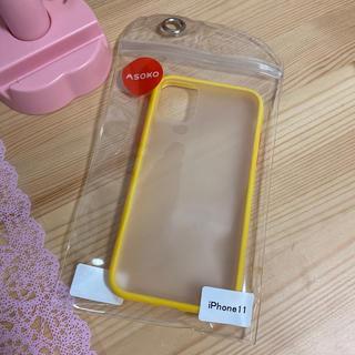 iPhone - iPhone 11/XR Bumper Case