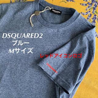 DSQUARED2 - 新品! DSQUARED2~ディースクエアード ブルー レッドロゴ  M