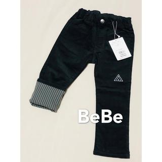 BeBe - ベベ BEBE 2way パンツ 新品 100